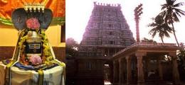 thiruparai